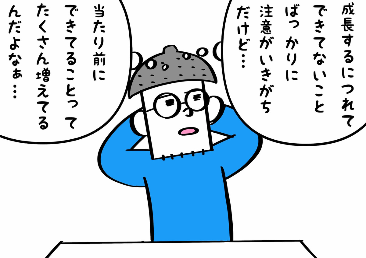 f:id:xybaby_ope_01:20191004115809j:plain