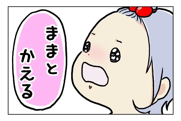 f:id:xybaby_ope_01:20191107110534j:plain
