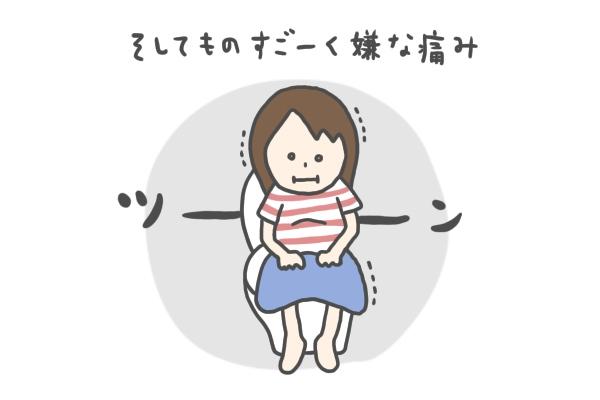 f:id:xybaby_ope_01:20191115132358j:plain