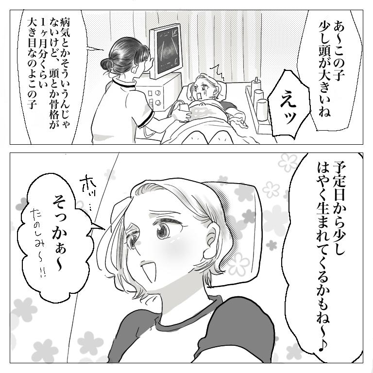 f:id:xybaby_ope_01:20191119120812p:plain