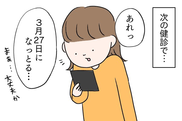 f:id:xybaby_ope_01:20191202155753j:plain