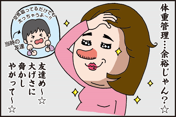 f:id:xybaby_ope_01:20191219110003p:plain