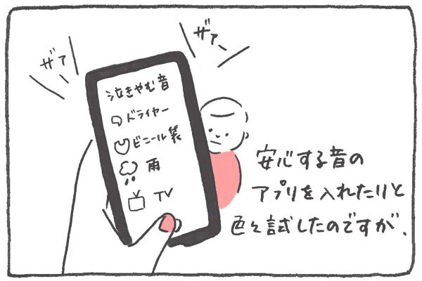 f:id:xybaby_ope_01:20200111110354j:plain