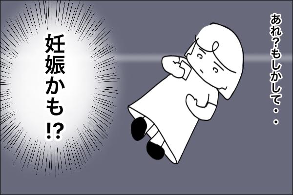 f:id:xybaby_ope_01:20200114114437p:plain