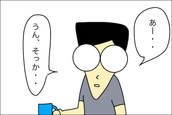 f:id:xybaby_ope_01:20200114114901p:plain