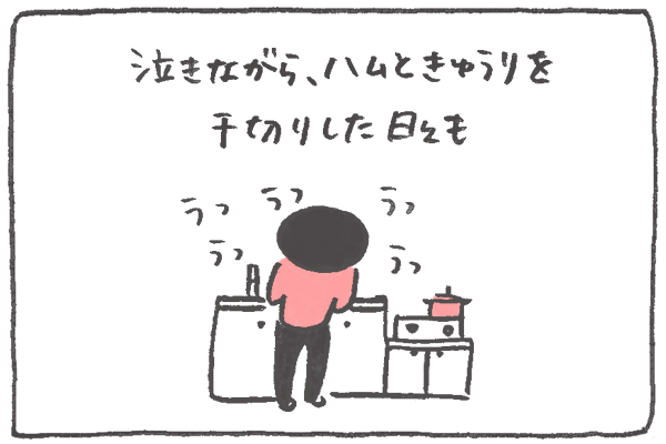 f:id:xybaby_ope_01:20200122114051j:plain