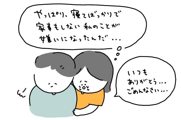 f:id:xybaby_ope_01:20200127111951j:plain