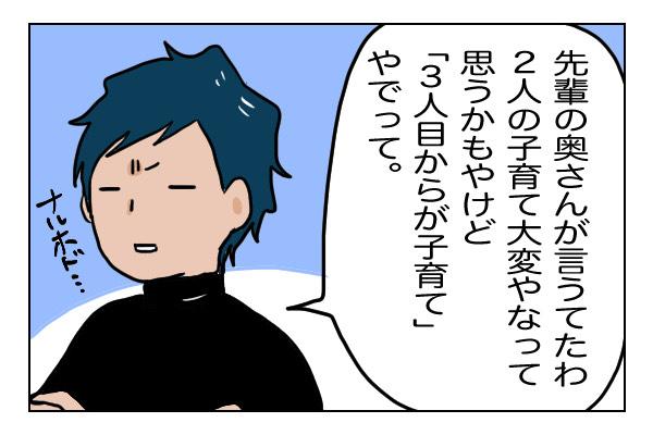 f:id:xybaby_ope_01:20200213092240j:plain