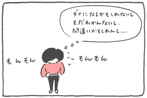 f:id:xybaby_ope_01:20200327094620j:plain