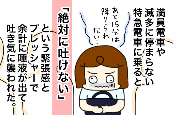 f:id:xybaby_ope_01:20200414112600p:plain