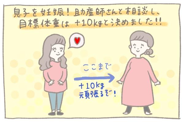 f:id:xybaby_ope_01:20200422114003j:plain