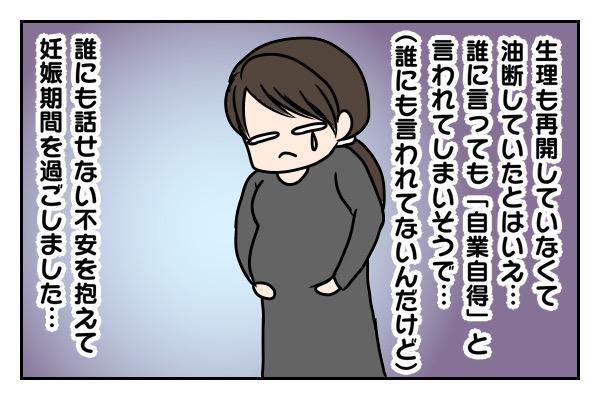 f:id:xybaby_ope_01:20200427093639j:plain