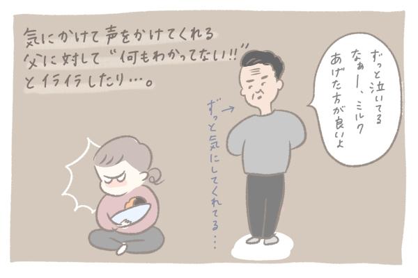 f:id:xybaby_ope_01:20200521094619j:plain