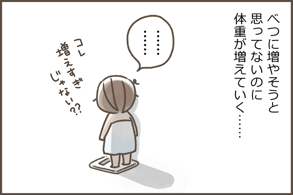 f:id:xybaby_ope_01:20200729094202j:plain