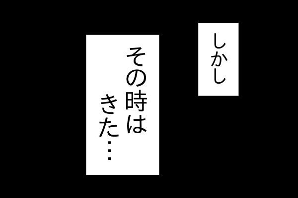 f:id:xybaby_ope_01:20200812111947j:plain