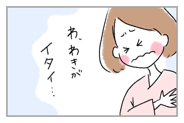 f:id:xybaby_ope_01:20200820104257j:plain