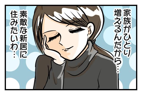 f:id:xybaby_ope_01:20200825102209j:plain
