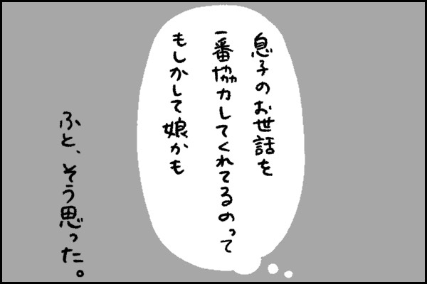f:id:xybaby_ope_01:20200928124629j:plain