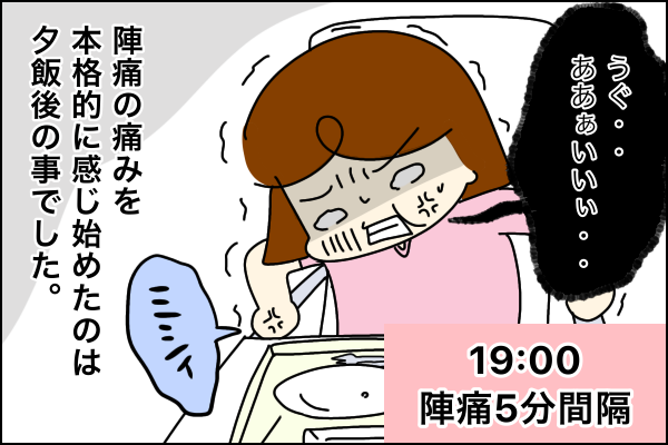 f:id:xybaby_ope_01:20200929115008p:plain