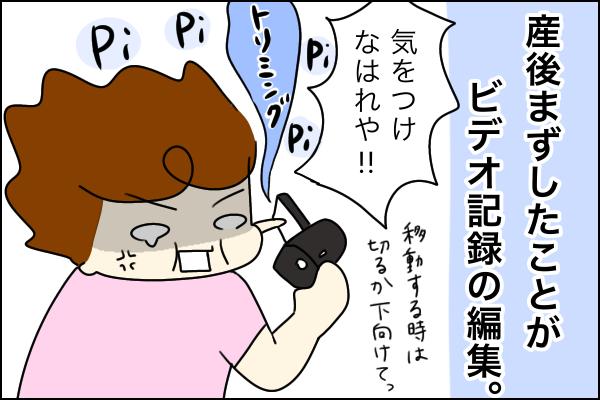 f:id:xybaby_ope_01:20201127122717p:plain