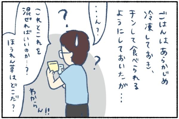 f:id:xybaby_ope_01:20201222133121j:plain