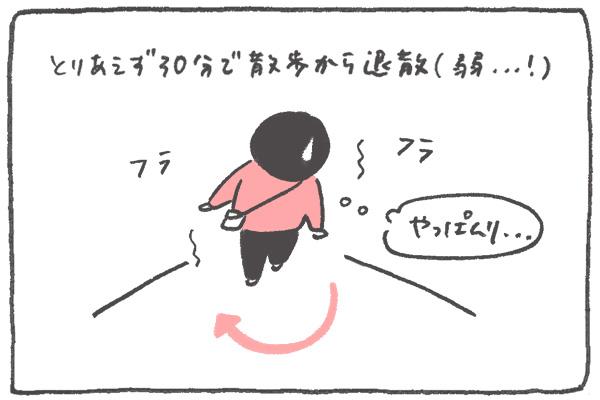 f:id:xybaby_ope_01:20201225132558j:plain