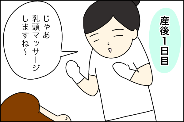 f:id:xybaby_ope_01:20210104101635p:plain