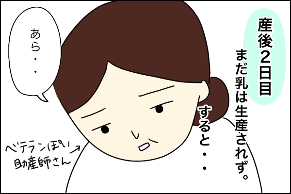 f:id:xybaby_ope_01:20210104102315p:plain