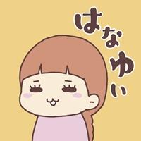 f:id:xybaby_ope_01:20210112132328j:plain