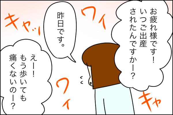 f:id:xybaby_ope_01:20210129092400p:plain