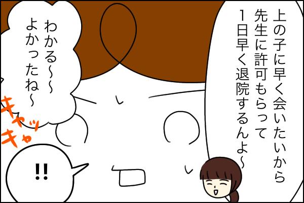 f:id:xybaby_ope_01:20210129092513p:plain