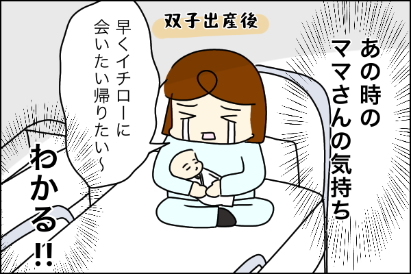 f:id:xybaby_ope_01:20210129092705p:plain