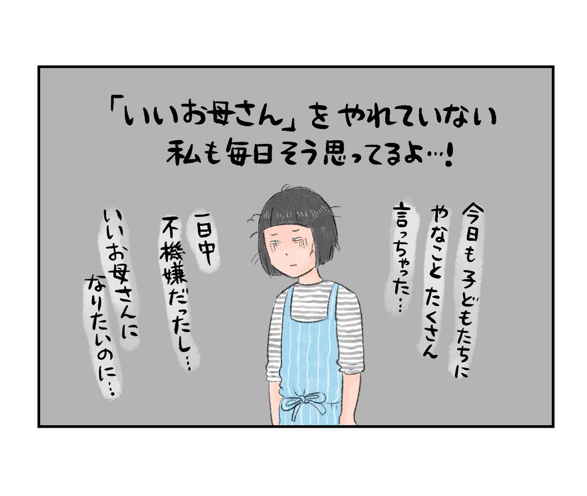 f:id:xybaby_ope_01:20210202094700p:plain
