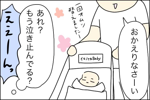 f:id:xybaby_ope_01:20210302110538p:plain