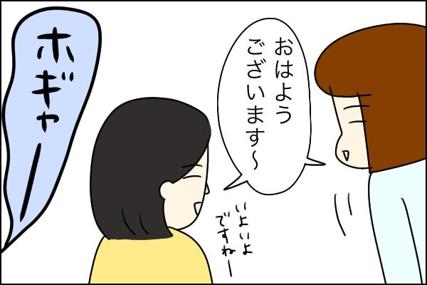 f:id:xybaby_ope_01:20210302110632p:plain