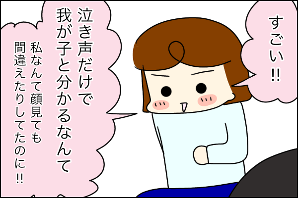 f:id:xybaby_ope_01:20210302110653p:plain