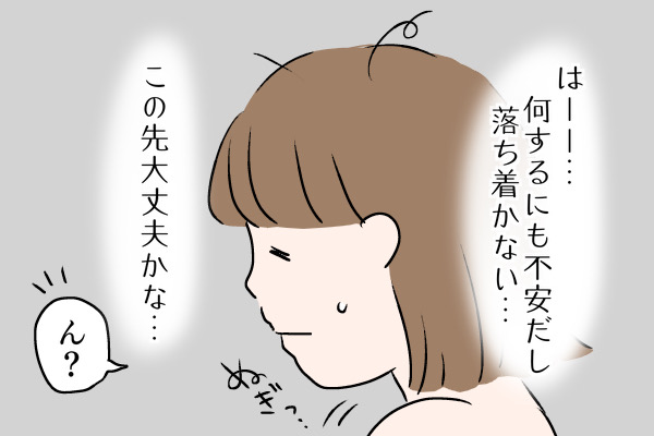 f:id:xybaby_ope_01:20210323111322j:plain
