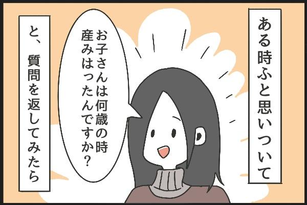 f:id:xybaby_ope_01:20210324094941j:plain