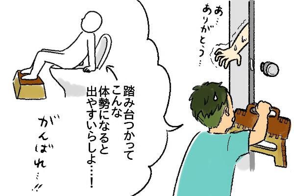 f:id:xybaby_ope_01:20210402134634j:plain
