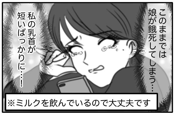 f:id:xybaby_ope_01:20210406134103j:plain