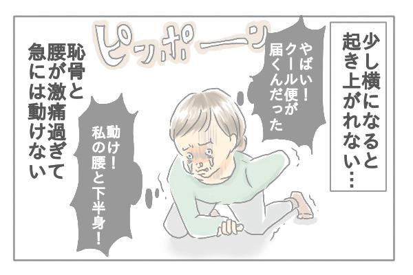 f:id:xybaby_ope_01:20210409100422p:plain