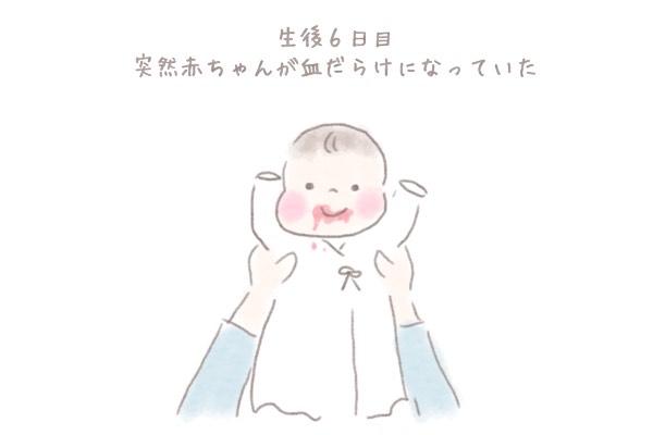 f:id:xybaby_ope_01:20210419115450j:plain