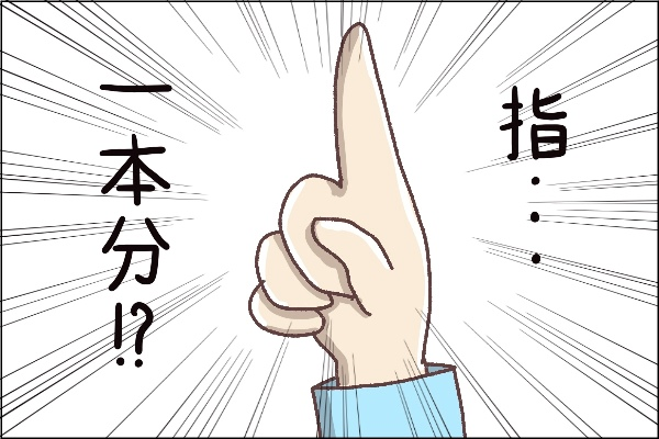 f:id:xybaby_ope_01:20210420100039j:plain