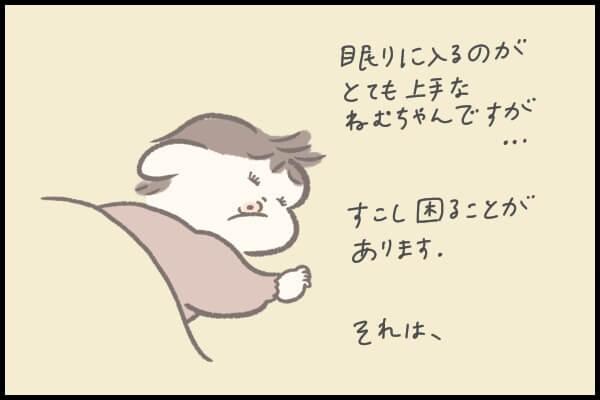 f:id:xybaby_ope_01:20210430103226j:plain
