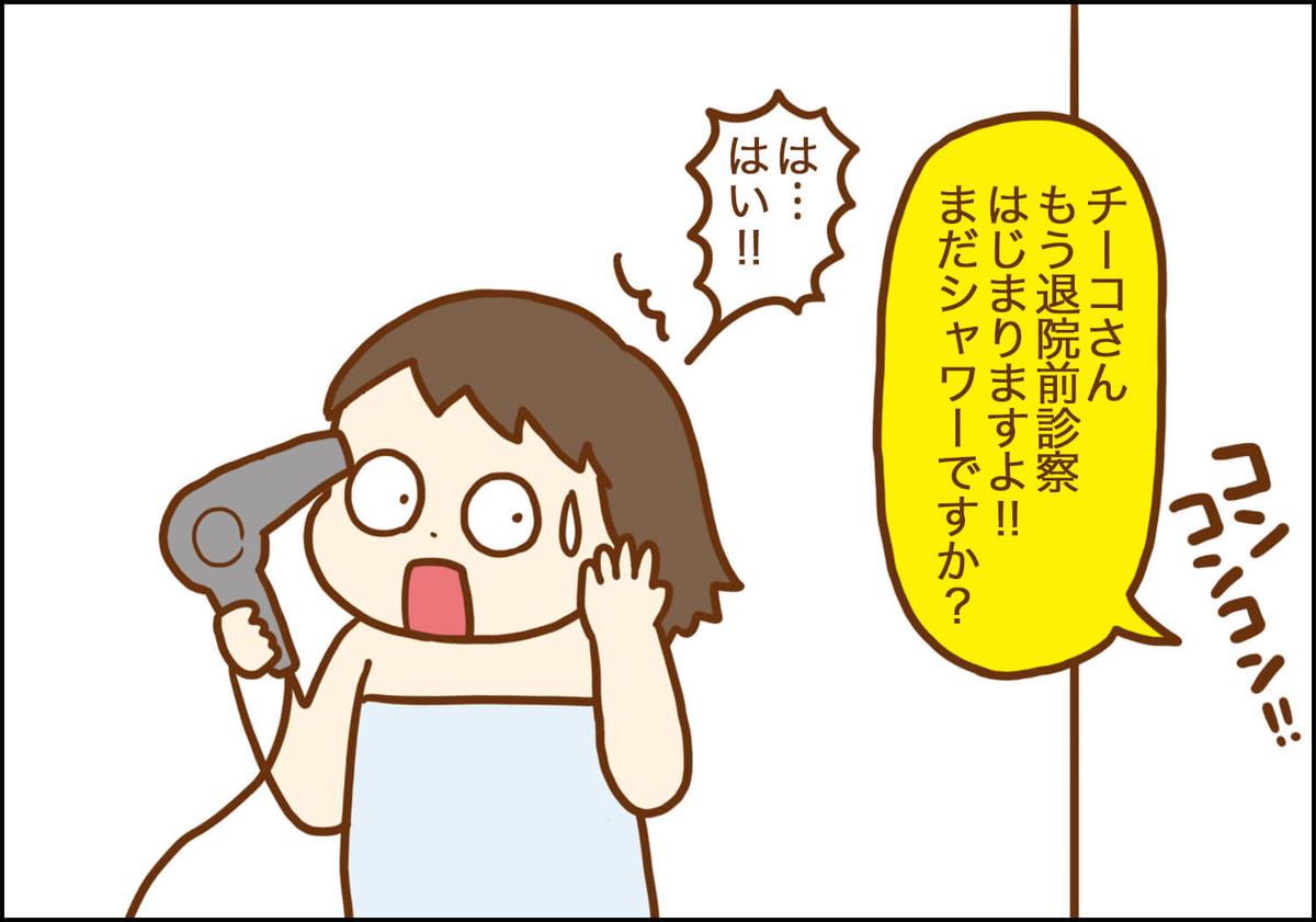 f:id:xybaby_ope_01:20210603093059j:plain
