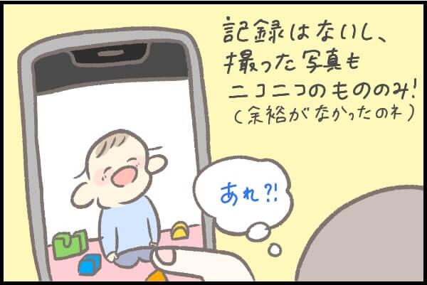 f:id:xybaby_ope_01:20210603174739j:plain