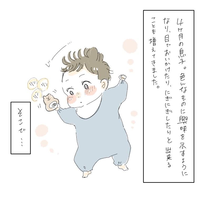 f:id:xybaby_ope_01:20210702100223j:plain