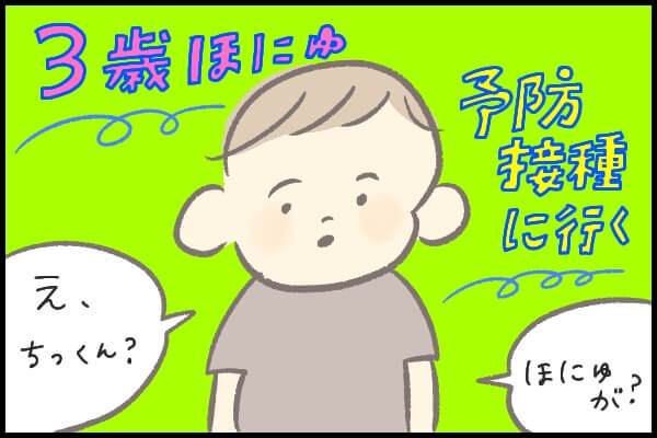 f:id:xybaby_ope_01:20210706054114j:plain