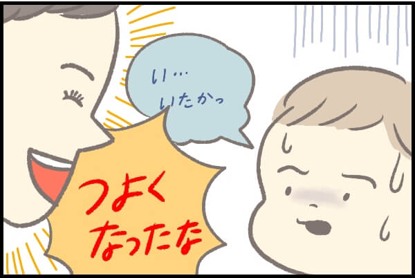 f:id:xybaby_ope_01:20210706054308j:plain