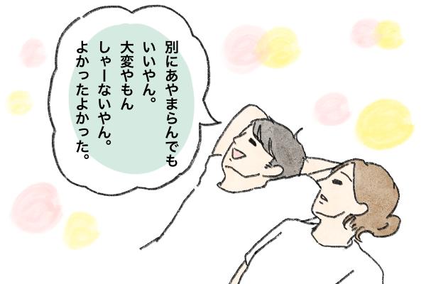 f:id:xybaby_ope_01:20210809092439p:plain